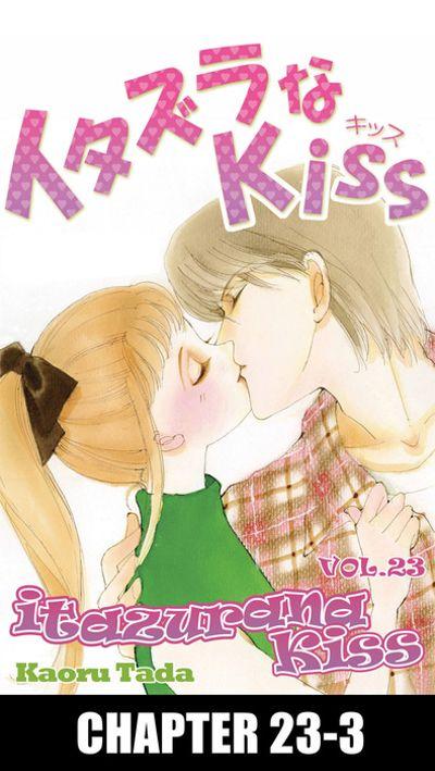 itazurana Kiss, Chapter 23-3