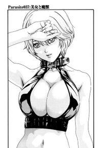 寄性獣医・鈴音【分冊版】 Parasite.37 美女と魔獣
