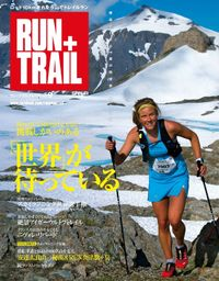 RUN+TRAIL Vol.9