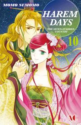 HAREM DAYS THE SEVEN-STARRED COUNTRY, Volume 10