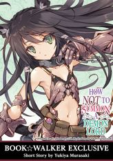 BOOK☆WALKER Exclusive: How NOT to Summon a Demon Lord: Volume 13 Short Story [Bonus Item]