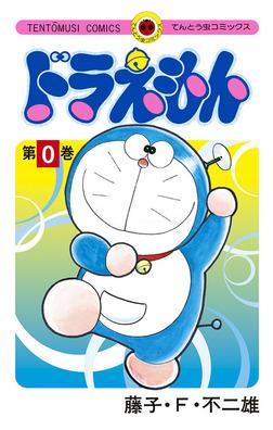【TOP MANGA BÁN CHẠY】Tuần Thứ IV / 11: Từ ngày 25/11 đến 1/12