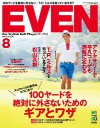 EVEN 2014年8月号 Vol.70