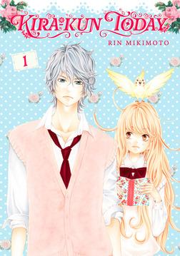 Kira-kun Today 1-電子書籍