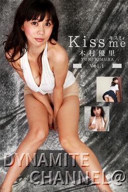 【巨乳】Kiss me Vol.1 / 木村優里-電子書籍