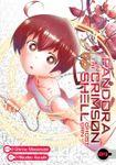 Pandora in the Crimson Shell: Ghost Urn Vol. 09