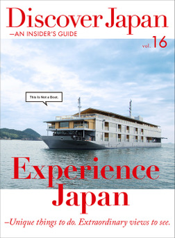 Discover Japan - AN INSIDER'S GUIDE Vol.16-電子書籍