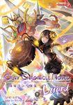 Cray Chronicle Notes~惑星クレイ物語~(月刊ブシロード)