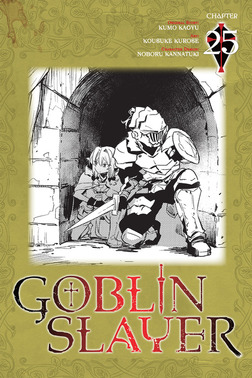 Goblin Slayer, Chapter 25-電子書籍