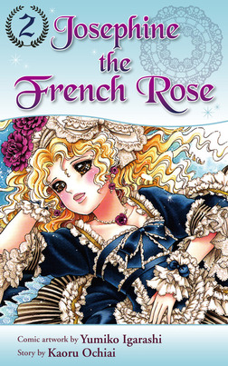 Josephine the French Rose 2-電子書籍