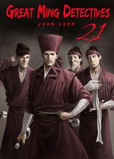 Great Ming Detectives, Chapter 21