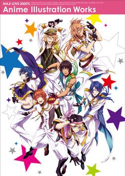 うたの☆プリンスさまっ♪ マジLOVE2000% Anime Illustration Works-電子書籍