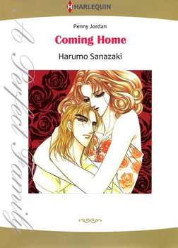 COMING HOME-電子書籍