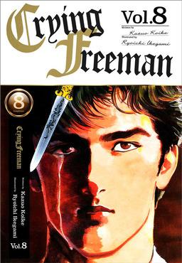Crying Freeman Vol.8