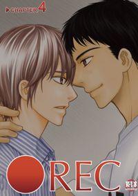 ●REC chapter4