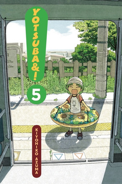 Yotsuba&!, Vol. 5-電子書籍
