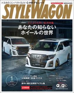 STYLE WAGON 2017年1月号-電子書籍