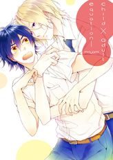 Child X Adult Equation (Yaoi Manga), Volume 1