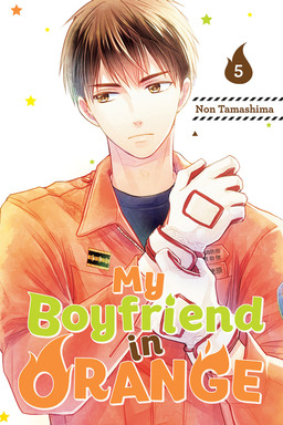 My Boyfriend in Orange Volume 5