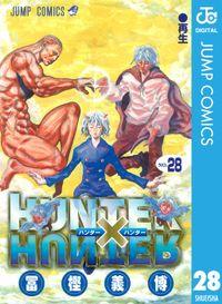 HUNTER×HUNTER モノクロ版 28