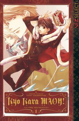 Kyo Kara MAOH!, Vol. 1