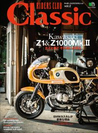 RIDERS CLUB Classic Vol.2