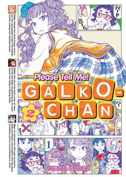 Please Tell Me! Galko-chan Vol 2