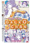 Please Tell Me! Galko-chan Vol 02