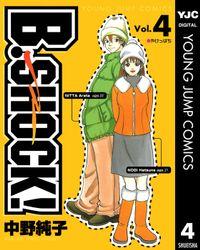 B-SHOCK! 4