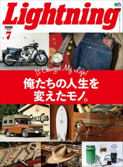 Lightning 2019年7月号 Vol.303-電子書籍