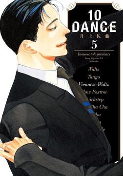 10DANCE(5)-電子書籍