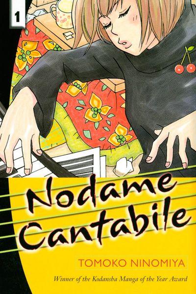 [Complete Bundle Set 20% OFF] Nodame Cantabile Vol. 1-25