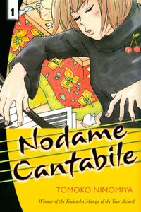 [Complete Bundle Set 20% OFF] Nodame Cantabile Vol. 1-25