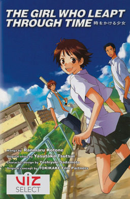 The Girl Who Leapt Through Time, Vol. 1