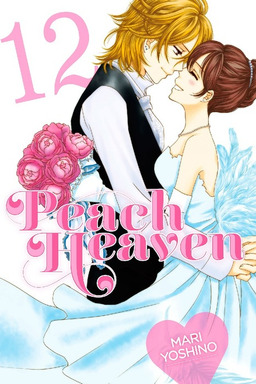 Peach Heaven Volume 12