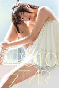 PROTO STAR 澤田汐音 vol.2