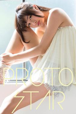 PROTO STAR 澤田汐音 vol.2-電子書籍
