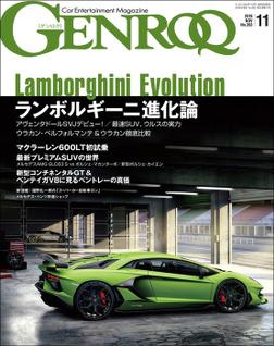 GENROQ 2018年11月号-電子書籍