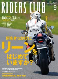 RIDERS CLUB No.473 2013年9月号