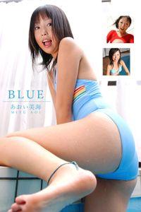 あおい美海-BLUE-