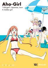 Aho-Girl: A Clueless Girl Volume 10