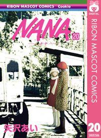 NANA―ナナ― 20