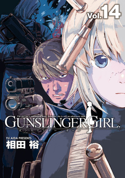GUNSLINGER GIRL(14)-電子書籍