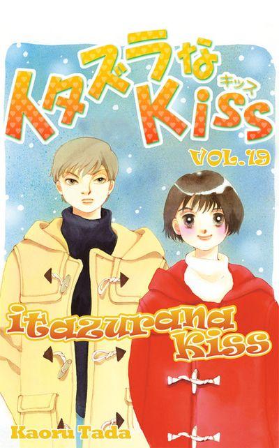 itazurana Kiss, Volume 19