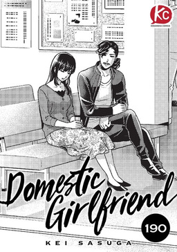 Domestic Girlfriend Chapter 190
