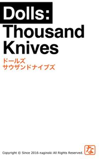 Dolls:Thousand Knives