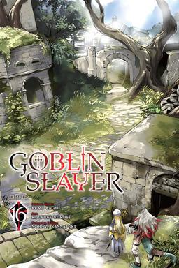 Goblin Slayer, Chapter 16
