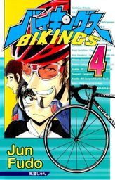 BIKINGS, Volume 4