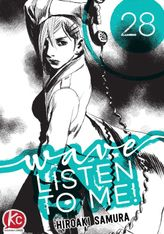 Wave, Listen to Me! Chapter 28