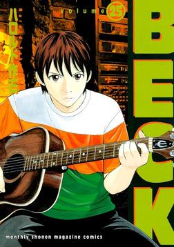 BECK(25)-電子書籍
